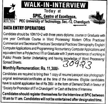 Data Entry Operators (SPIC - Centre of Excellence)