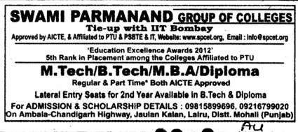 BTech, MTech and MBA Courses etc (Swami Parmanand Group of Colleges)