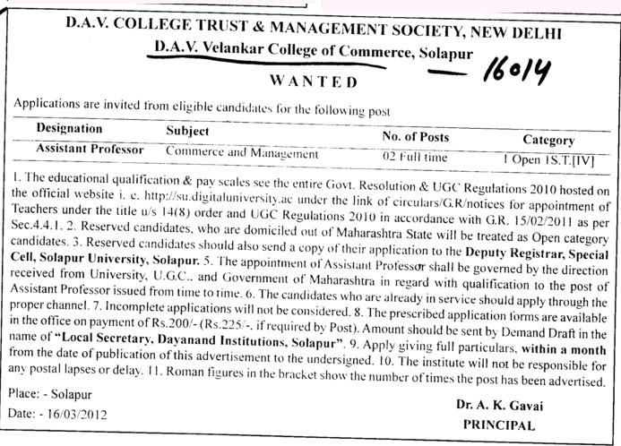 Asstt Professor in Commerce and Management (DAV Velankar College of Commerce)