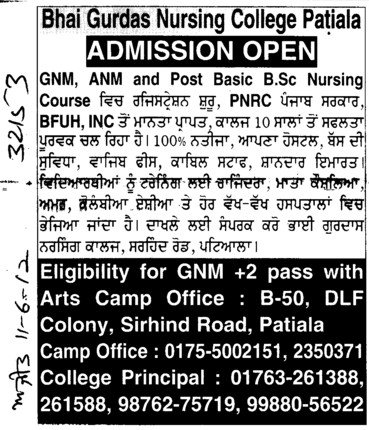 GNM, ANM and Post Basic BSc Nursing Course etc (Bhai Gurdas General Nursing School)