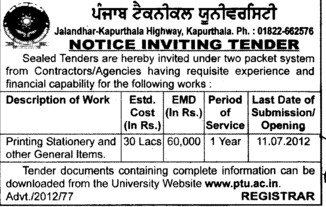 Printing Stationery and other General items (Punjab Technical University PTU)