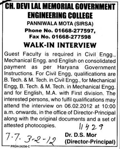Guest Faculty for BTech (JCD College of Engineering)