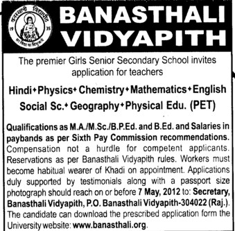Lecturer for PCM and Hindi etc (Banasthali University Banasthali Vidyapith)