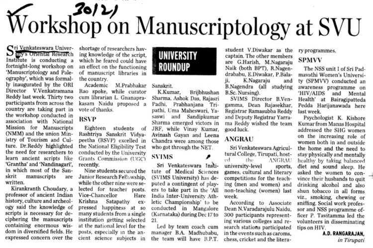 Workshop on Manuscriptology at SVU (Sri Venkateswara University)