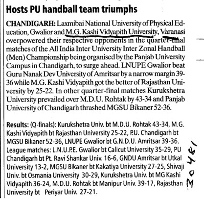 Hosts PU handball team triumphs (Mahatma Gandhi Kashi Vidyapith University)