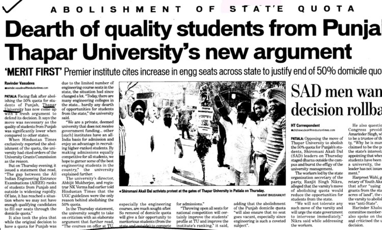 Dearth of quality students from Punjab, Thapar University new argument (Thapar Institute of Engineering and Technology University)