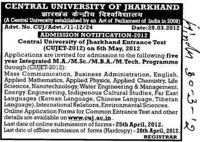 MA, MSc, MBA and MTech courses etc (Central University of Jharkhand)