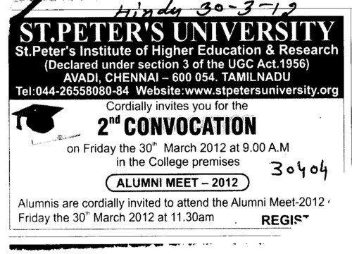 2nd Annual Convocation 2012 (St Peters University)