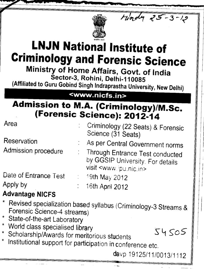 MA and MSc Courses (Lok Nayak Jayaprakash National Institute of Criminology and Forensic Science)