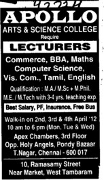 Lecturer in Commerce, Chemistry and Maths etc (Apollo Arts and Science College)