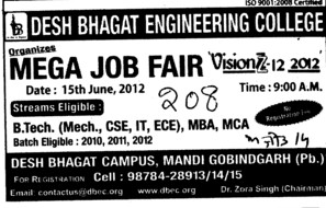 Mega Job Fair 2012 (Desh Bhagat Engineering College)