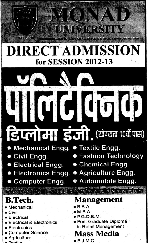 Diploma in BTech (Monad University)
