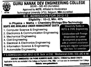 BE Course 2012 (Guru Nanak Dev Engineering College (GNDEC))