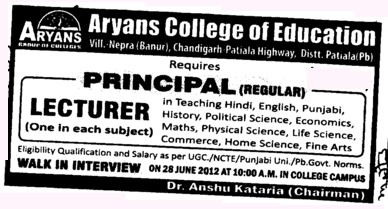 Principal and Lecturer on regular basis (Aryans College of Education)