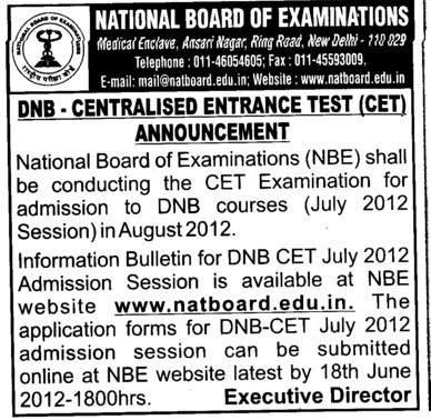 DNB Centralised Entrance Test 2012 (National Board of Examinations)
