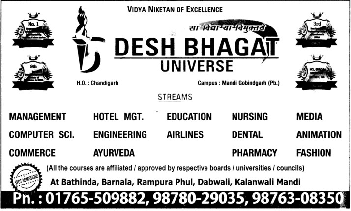 Various Streams (Desh Bhagat Group of Institutes)