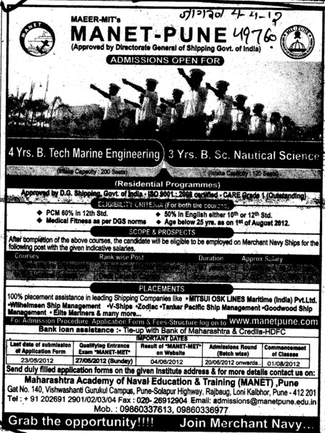 BTech in Marine Engg (Maharashtra Academy of Naval Education and Training (MANET))