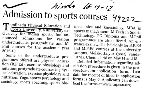 Admission to sports courses (Tamilnadu Physical Education and Sports University)