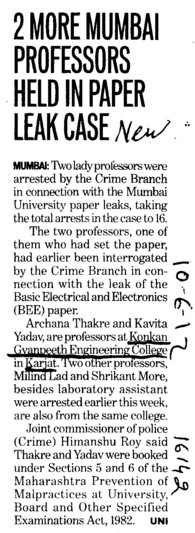 2 more Mumbai Professors held in paper leak case (Konkan Gyanpeeth College of Engineering)
