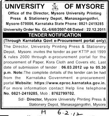 Printing Press and Stationary Depot (University of Mysore)