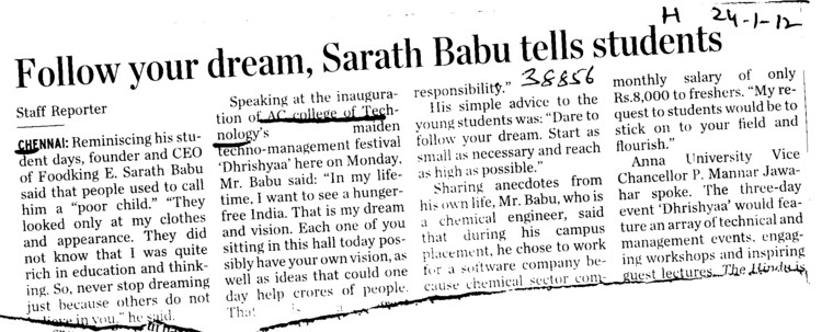 Follow your dream, Sarath Babu tells students (AC College of Technology)