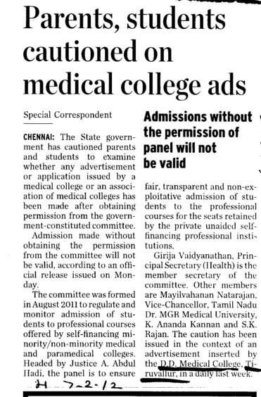 Parents, students cautioned on medical college ads (DD Medical College and DD Hospital)