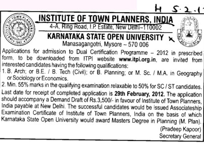 Dual Certification Programme 2012 (Institute of Town Planners India (ITPI))