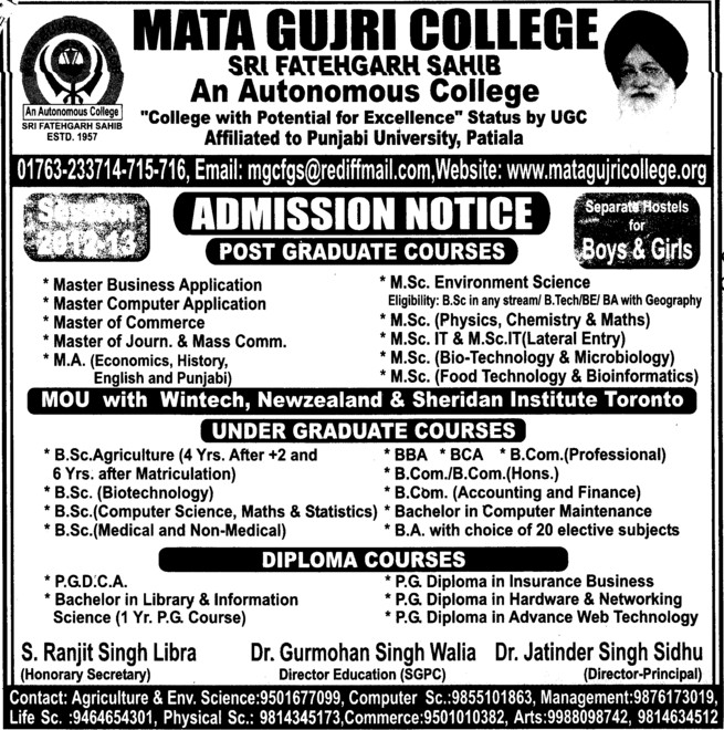 MA, BBA, BCA and MBA Courses etc (Mata Gujri College)