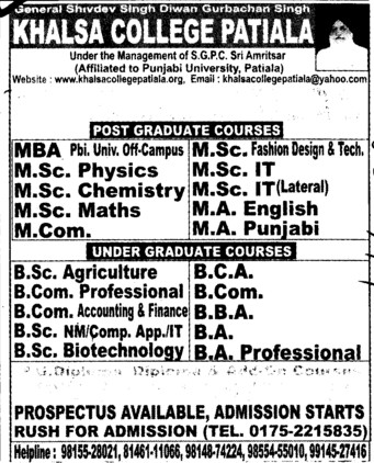 MA, BBA, BCA and MBA Courses etc (Khalsa College)