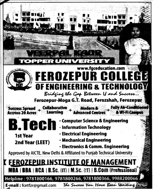 BTech through LEET (Ferozepur College of Engineering and Technology)
