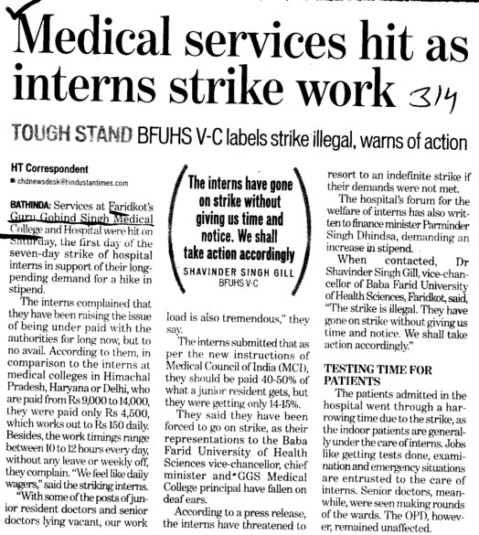 Medical services hit as interns strike work (Guru Gobind Singh Medical College)