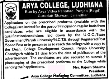 Principal on regular basis (Arya College)