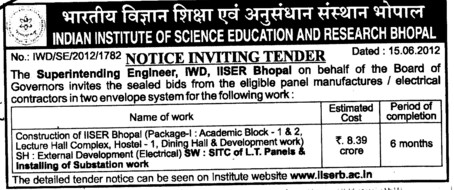 Const of Academic Blocks (Indian Institute of Science Education and Research (IISER))
