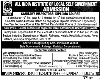 Diploma Course in Sanitary Inspectors (All India Institute of Local Self-Government)