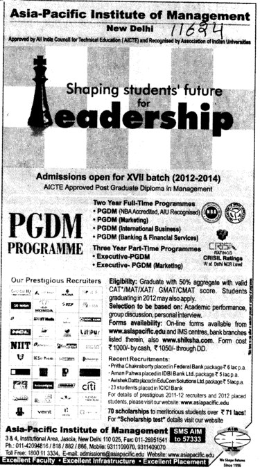 PGDM 2012 (Asia Pacific Institute of Management)