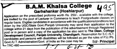 Lecturer in Commerce (Babar Akali Memorial (BAM) Khalsa College)
