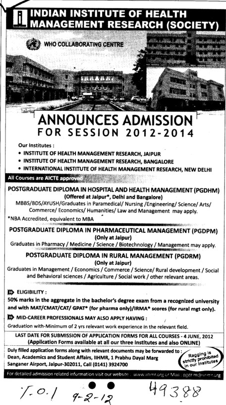 Postgraduate Diploma in Hospital and Health Management (Indian Institute of Health Management Research (Society))