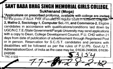 Asstt Professor on regular basis (Sant Baba Bhag Singh Memorial Girls College Sukhanand)
