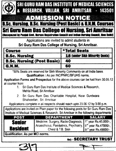 BSc Nursing and GNM courses etc (Sri Guru Ram Das Institute of Medical Sciences and Research)