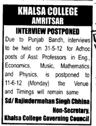 Asstt Professor in Music and Physics etc (Khalsa College)