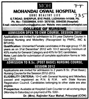 GNM and Post Basic BSc Nursing (Mohan Dai Oswal College of Nursing)