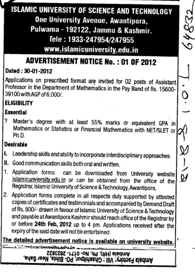 Master Degree and PhD Programmes (Islamic University of Science and Technology)
