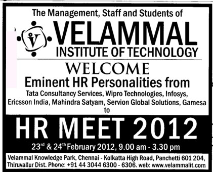 HR MEET 2012 (Rajasthan University of Health Sciences (RUHS))