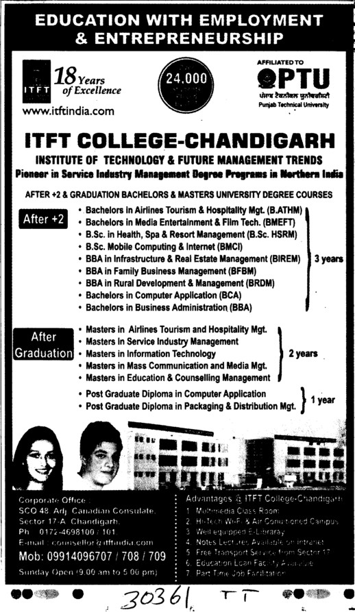 BA, BBA, BSc and Diploma Courses etc (IK Gujral Punjab Technical University PTU)