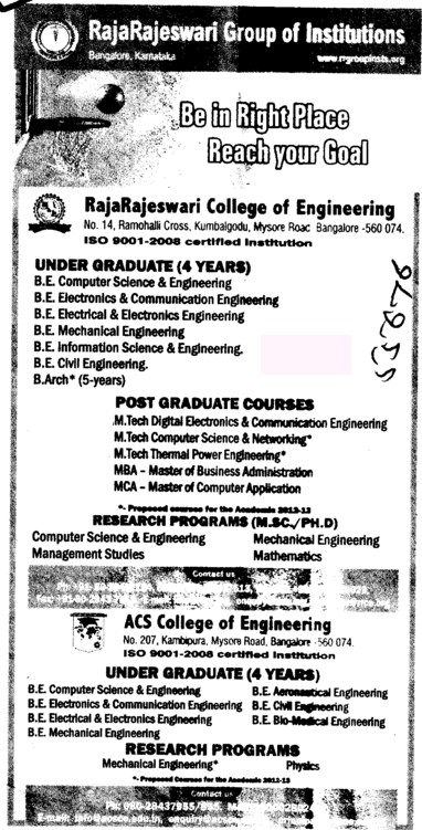 BTech, MTech and MBA Courses (Rajarajeswari College of Engineering)