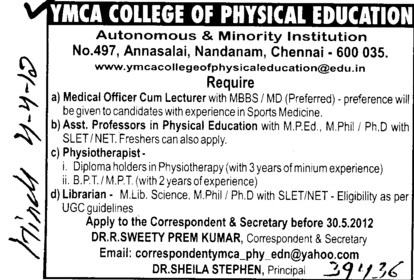 Medical Officer Cum Lecturer etc (YMCA College of Physical Education Nandanam)