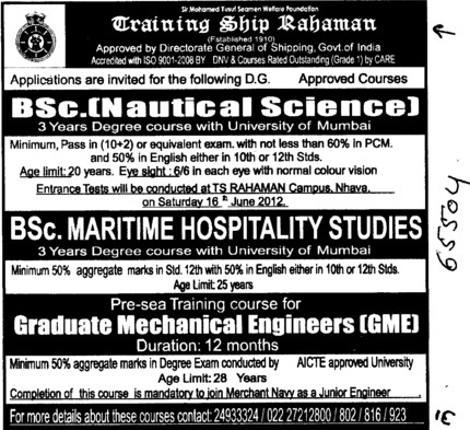 Bsc in Nautical Science and Marine Engg etc (Training Ship Rahaman)