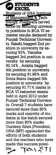 Students Excel (GNA Institute of Management and Technology)