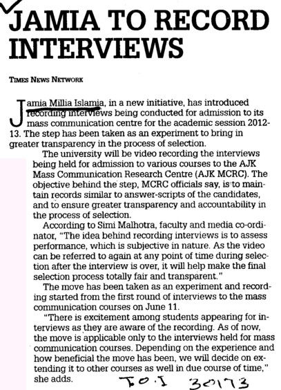 Jamia to record Interviews (Jamia Millia Islamia)