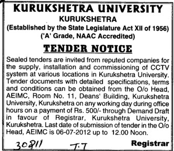 Supply and Installations of CCTV system (Kurukshetra University)